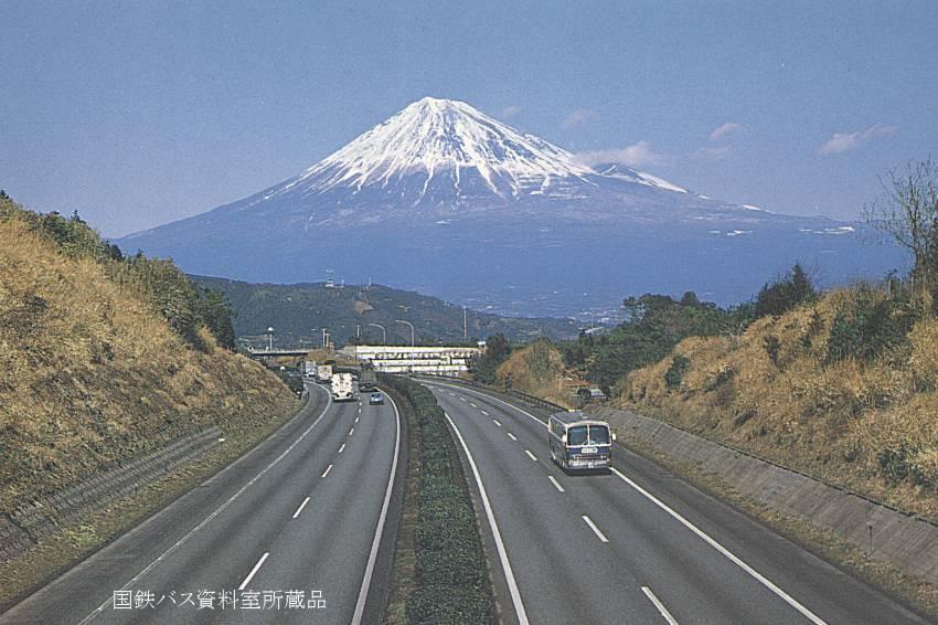 東名 高速 線 開業 15 周年 記念 ...